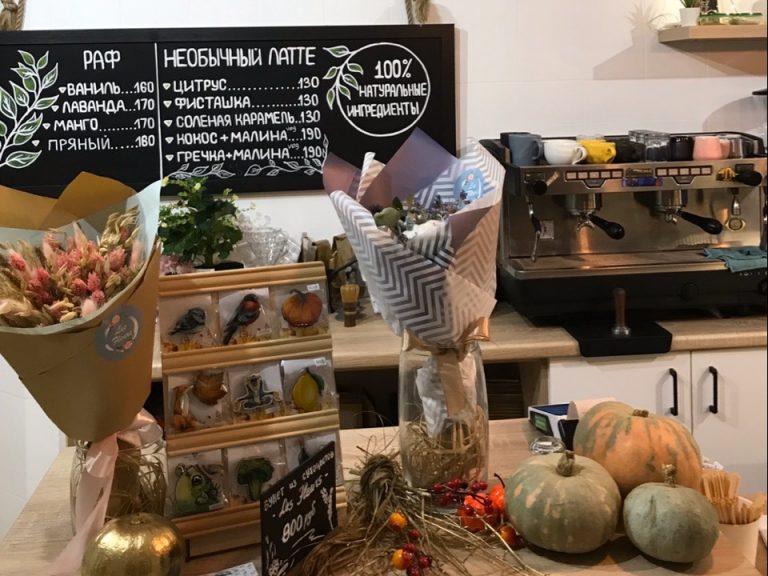 «Будь с кофе» — новая кофейня в городе