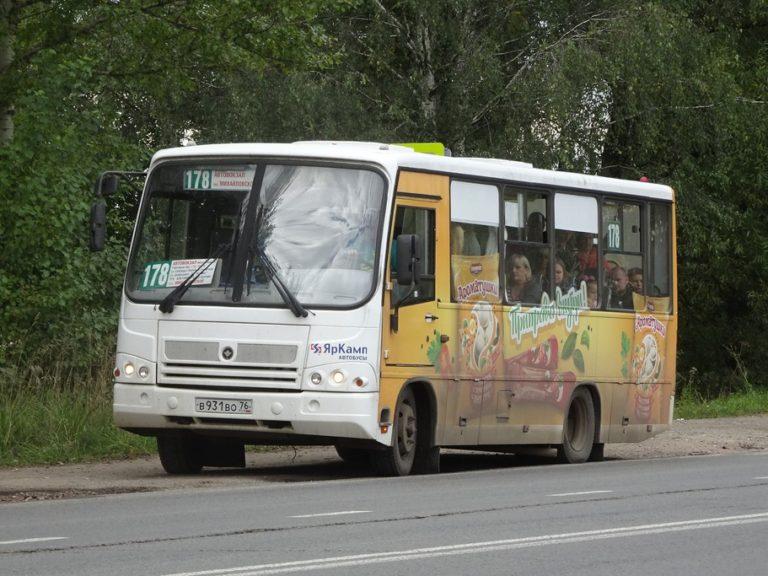 Что не так с ярославскими маршрутками