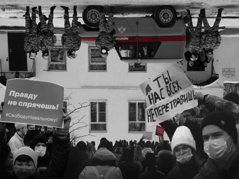 «Всех не перетравишь»: как Ярославль вышел в защиту Навального