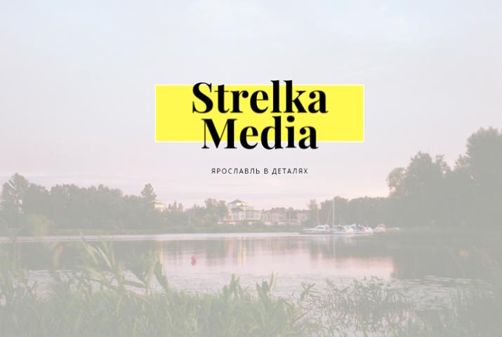 Колонка редактора на открытие Strelka Media