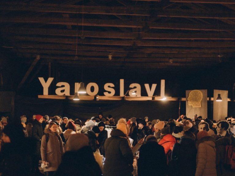 Самая атмосферная  ярмарка года пройдет на Textil