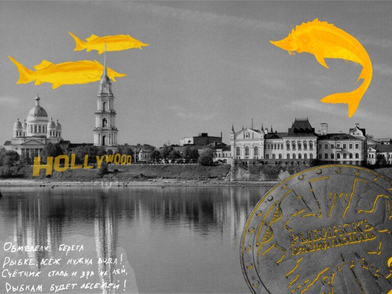 Город вне времени: почему стоит провести выходные в Рыбинске